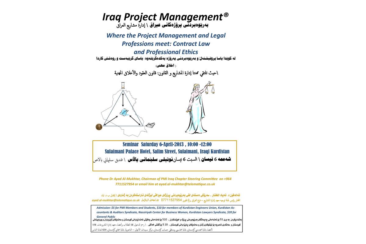 Seminar Sulaimani Palace 6-Apr-2013
