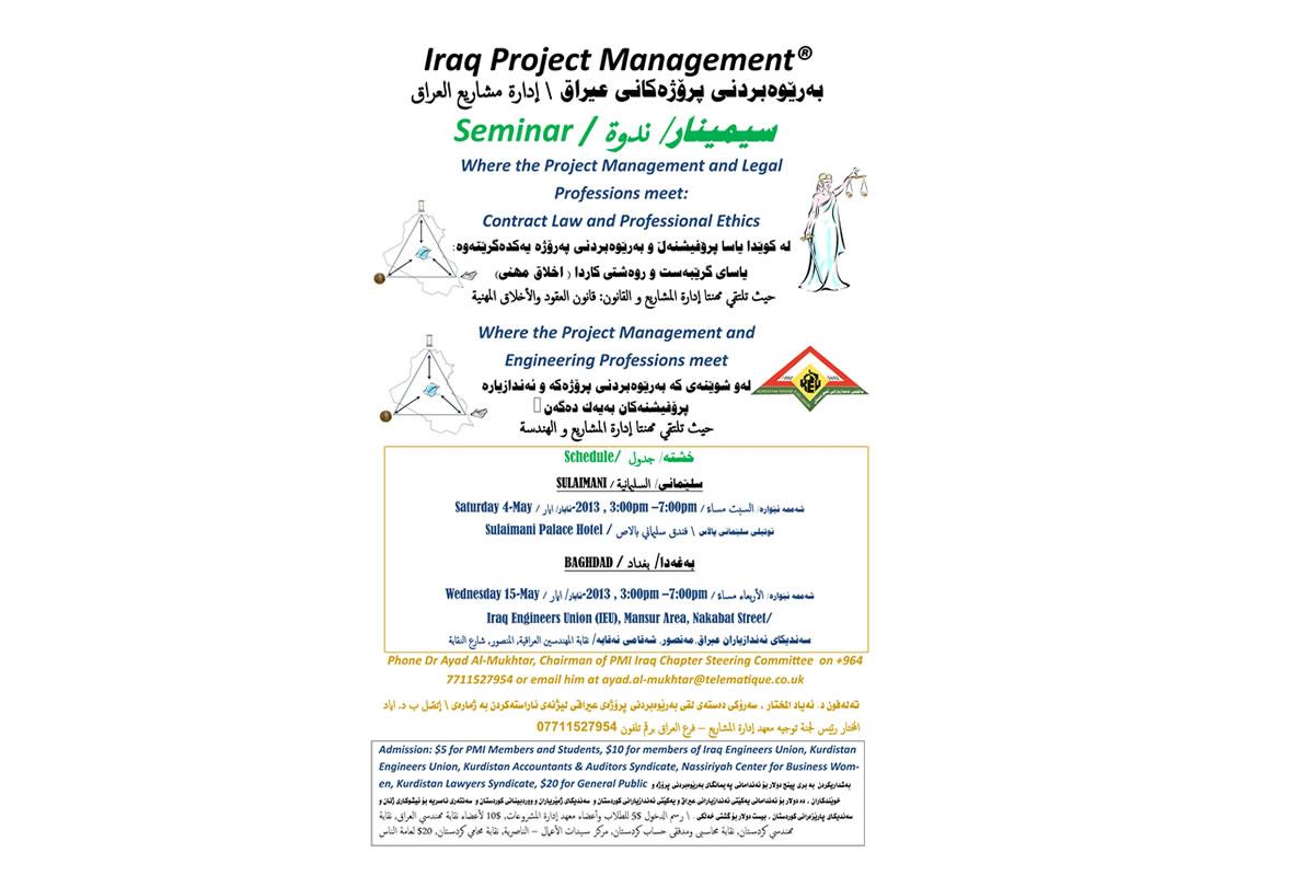 Seminar Sulaimani Palace 4-May-2013