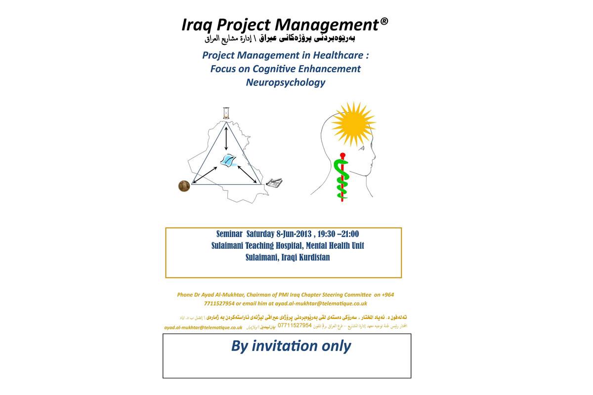 Seminar Sulaimani Teaching Hospital 8-Jun-2013