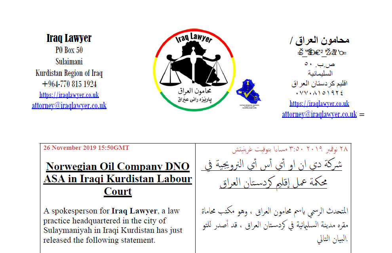 Norwegian Oil Company DNO ASA in Iraqi Kurdistan Labour Court