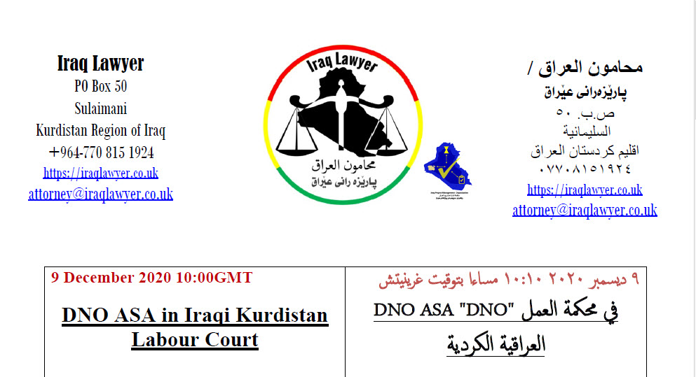 DNO ASA in Iraqi Kurdistan Labour Court